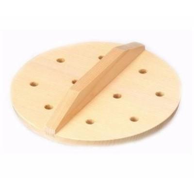 穴あき落し蓋 22cm 09-26  【送料無料】 (落とし蓋、落としブタ、調理器具、鍋用、キッチン)