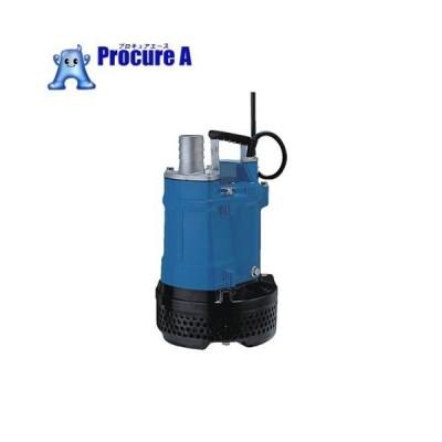 ツルミ 一般工事排水用水中ハイスピンポンプ 50HZ 口径50mm 三相200V▼817-9917(株)鶴見製作所