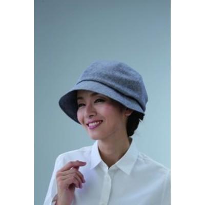 【日本製】風が通る 日本の涼みキャスケット【送料無料】(帽子、ハット、紫外線対策、UV対策、レディース、日除け)