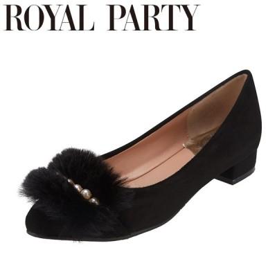 ロイヤルパーティ ROYAL PARTY RP6032 レディース | パンプス | アーモンドトゥ | ファーモチーフ パール | ブラックスエード