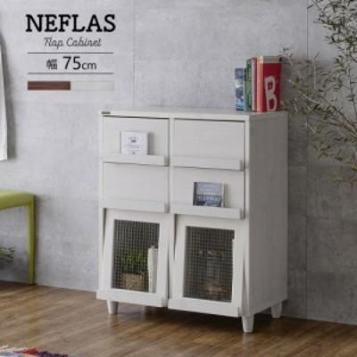 NEFLAS ネフラス 引出し付きディスプレイラック 幅75cm (ラック 棚  オープン ディスプレイ リビング収納 ガラス扉 アンティーク)