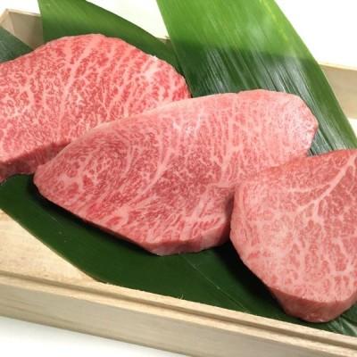 松阪牛 和牛 ギフト  赤身ステーキ 食べ比べセット お中元 内祝い ギフト 肉 牛肉 ポイント消化3部位 合計3枚セット お中元 内祝い ギフト 肉 牛肉 ポイント消化