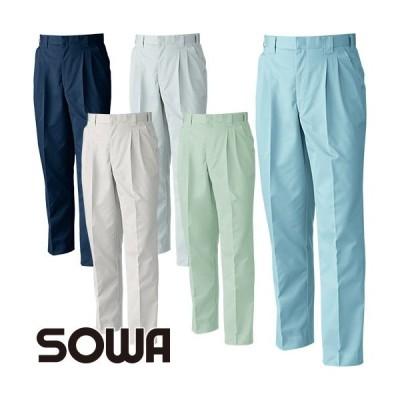作業服 パンツ スラックス 桑和 SOWA ツータックスラックス 4229 作業着 通年 秋冬