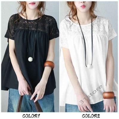 ブラウスレディースシャツトップス半袖切り替え花柄ギャザー大きいサイズゆったりブラック黒ホワイト白