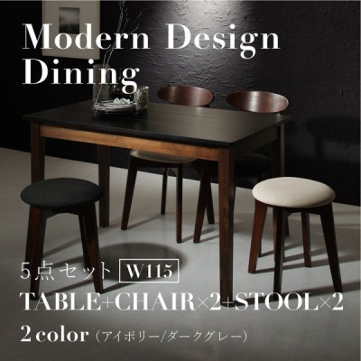 ダイニング テーブル チェア セット / 5点セット(テーブル+チェア2脚+スツール2脚) テーブル幅W115 カラー:ブラックxウォルナット  4人