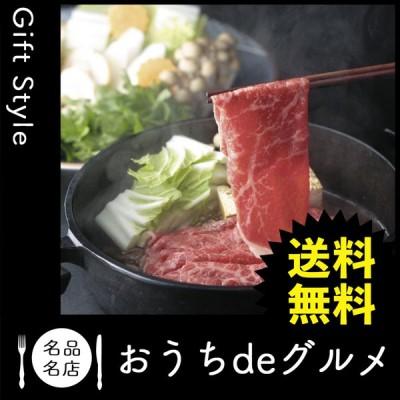 お取り寄せ グルメ ギフト 肉惣菜 肉料理 すき焼き 家 ご飯 巣ごもり 食品 肉惣菜 肉料理 すき焼き 岐阜 飛騨牛 すきやき