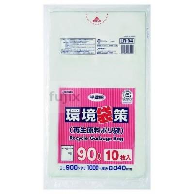 環境袋策 90L 再生LL 再生LDPE 半透明0.04mm 300枚/ケース LR-94 ジャパックス