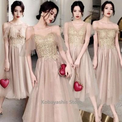 ブライズメイドドレス4タイプ透かし袖コーヒーロングドレス大人結婚式花嫁二次会コンサート演奏会パーティードレス
