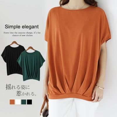 自社生産&撮影 オシャレ 無地 ゆるっとお洒落 Tシャツ 可愛い 韓国ファッション レディース トップス