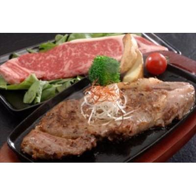 ステーキ 精肉 ギフト セット 詰め合わせ 贈り物 贈答 産直 佐賀牛 ロースステーキ 内祝い 御祝 お祝い お礼 贈り物 御礼 食品 産地直送
