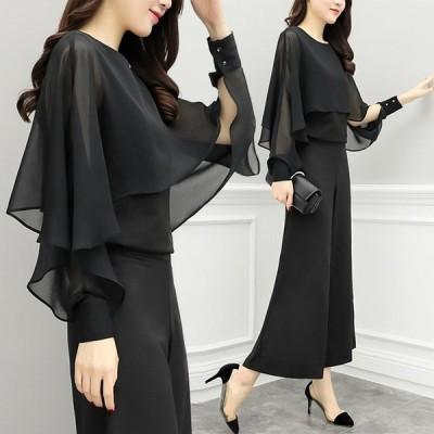 かっこいいパンツドレス セットアップ 袖あり パーティードレス パンツ 大きいサイズ 3l 4l 結婚式 お呼ばれ ドレス フォーマル 黒 20代 30代 40代