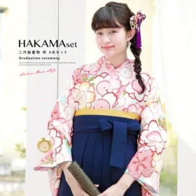 袴セット レディース 卒業式 水色 ブルー 赤 ピンク 紺 桜 サクラ さくら 花 鹿の子 重衿付き 小振袖 はかまセット 着物セット 仕立て上