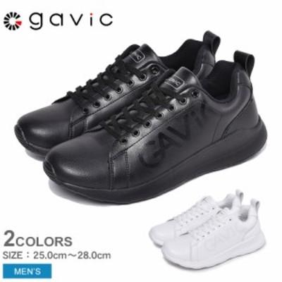 ガビック スニーカー メンズ カジュアルシューズ ブラック 黒 ホワイト 白 GAVIC GS2311 シンプル カジュアル コートスニーカー ローカッ