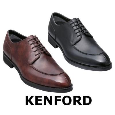 KENFORD ケンフォード KN42 AE メンズ ビジネスシューズ ポインテッド・ラウンドトウのUチップ