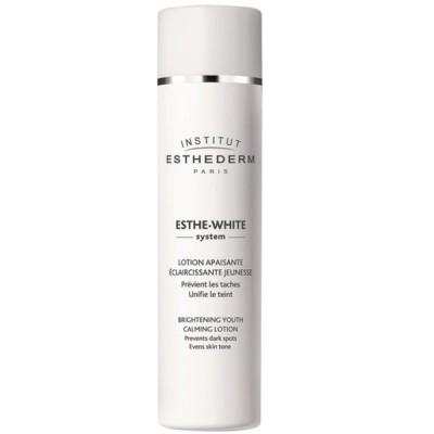 エステダム ホワイトミルキーローションN 200ml 美容 コスメ 化粧品 コスメチック コスメティック