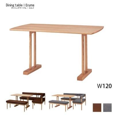 ダイニングテーブル アッシュ材 ダイニングセット 木製 幅120 W120 食卓 無垢 天然木 ナチュラル シンプル 北欧 カフェ おしゃれ  ay-hoc-153