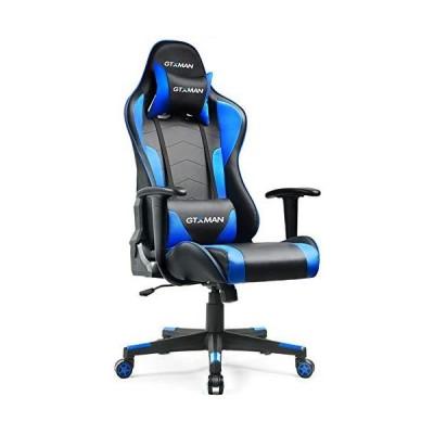 GTXMAN ゲーミングチェア オフィスチェア リクライニング ハイバック レザー 肘掛付き デスクチェア パソコンチェア ゲーム用 椅子【二年保証】 (188-ブルー)
