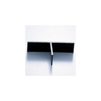 関東プラスチック工業 メラミンお子様用弁当シリーズ ミッフィー MAN-002松花堂用丁字仕切 RSY7301
