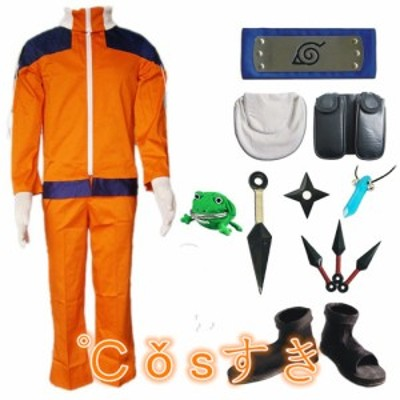 NARUTO ナルトうずまきナルト 全セットCOS 高品質 新品 変装 仮装 イベントコスチューム cosplay衣装