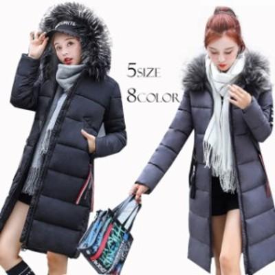 ダウンコート レディース 綿入れ 韓国風 ファーコート 秋冬 アウター 暖かい ロングコート 中綿ジャケット 防寒 フード 二点送料無料