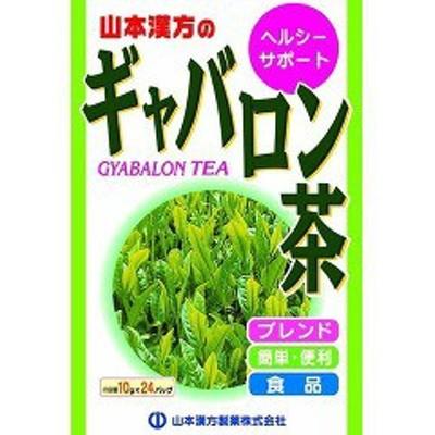 山本漢方 ギャバロン茶(10g*24包)[お茶 その他]