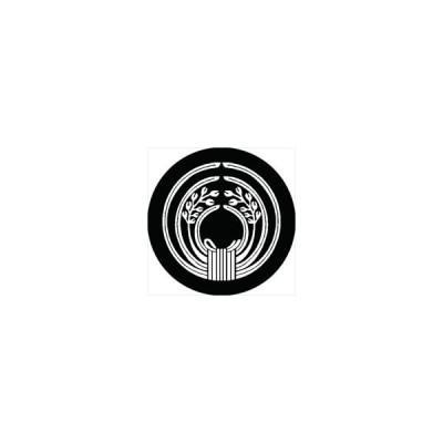 家紋シール 抱き結び稲紋 直径4cm 丸型 白紋 4枚セット KS44M-2865W
