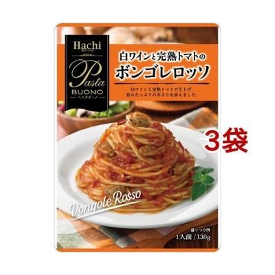 パスタボーノ 白ワインと完熟トマトのボンゴレロッソ ( 130g*3袋セット )/ Hachi(ハチ)