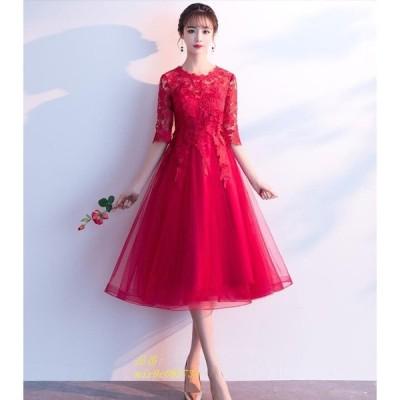レッド 袖あり 大人 ワンピ女性 プリンセスライン パーティードレス ワンピース 素敵 冠婚 可愛い ウェディングドレス 大きいサイズ 綺麗 ブライダル 花嫁