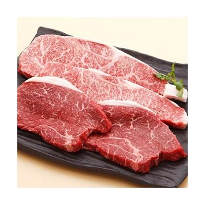 神戸牛 サーロイン & 柔らか赤身ステーキ セット 各2枚(1枚 約200g) お急ぎ便・お届け日時指定便 無料