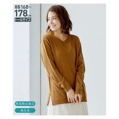 セーター ニット トールサイズ レディース 毛玉ができにくい 洗える Vネック ゆるっと 長め丈 冬 M/L ニッセン nissen