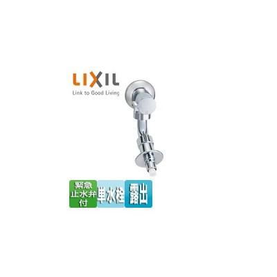 LIXIL 洗濯用蛇口 LF-WJ38RHQA