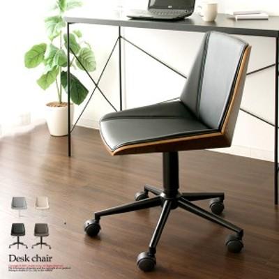 デスクチェア オフィスチェア 椅子 ホワイト おしゃれ チェアー 白 パソコンチェア 北欧 疲れにくい アンティーク ブラック ワークチェア