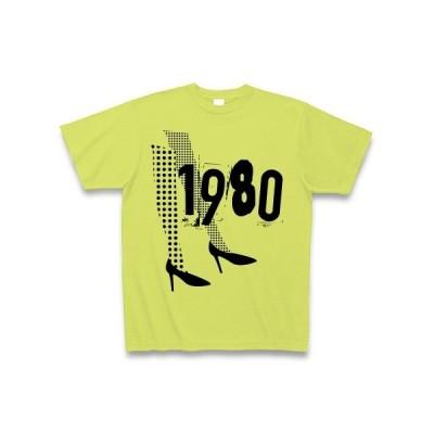 みんなオトナに憧れた1980年 Tシャツ(ライトグリーン)