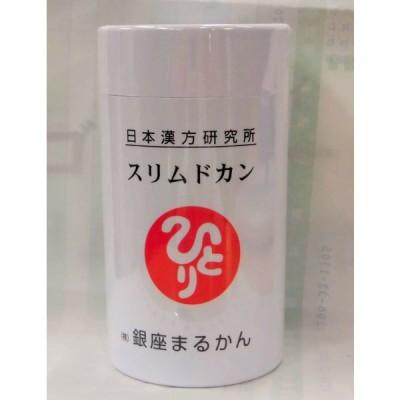 銀座まるかん スリムドカン(80g)