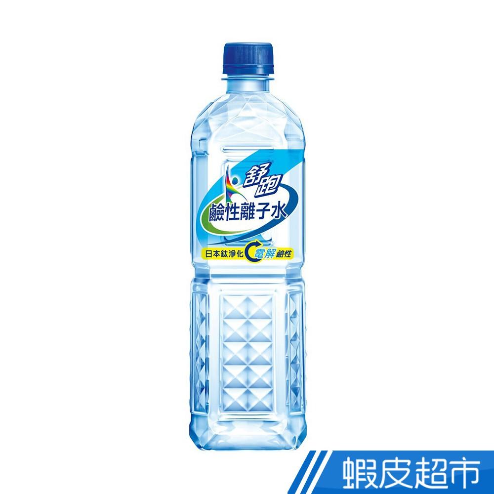 舒跑 鹼性離子水850ml(20入/箱) 新舊包裝混出  現貨 蝦皮直送
