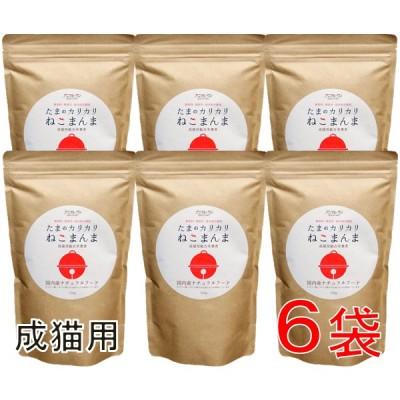 アニマル・ワン たまのカリカリねこまんま総合栄養食(成猫用・シニア猫用)500g×6袋