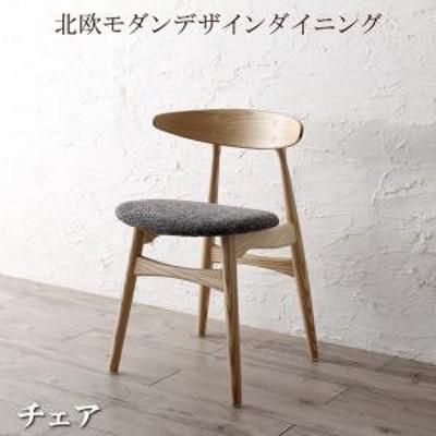 北欧 モダンデザイン ダイニング GREAM グリーム ダイニングチェア 1脚 ※チェアのみ チェア単品 1人掛け イス 椅子 いす 食卓 リビング