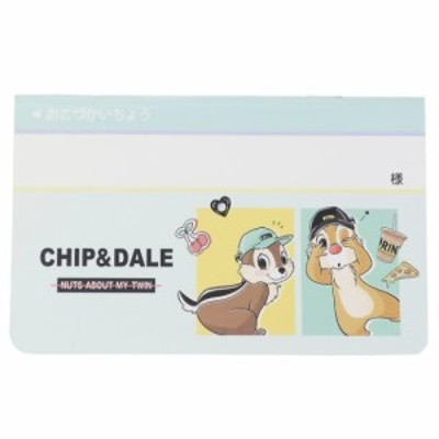チップ&デール 通帳型 おこづかい帳 キャッシュブック 2021AW ディズニー キャラクター グッズ メール便可