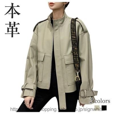 本革ラムジャケット羊革ブルゾン シングル コート レディース ライダースジャケット かっこういい 長袖ジャケット 革アウター ショート丈ジャケット