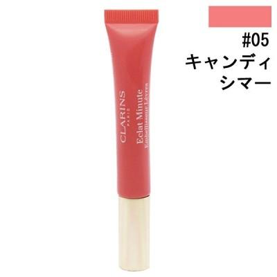 クラランス リップ パーフェクター #05 キャンディシマー 12ml 化粧品 コスメ INSTANT LIGHT NATURAL LIP PERFECTOR 05 CANDY SHIMMER CLARINS