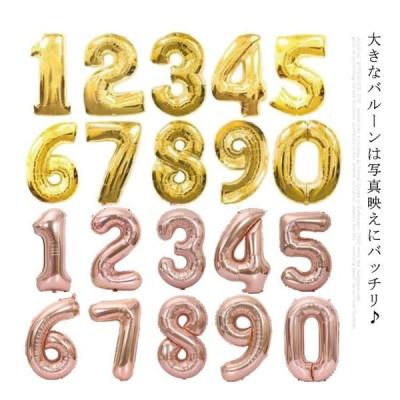送料無料 選べる6カラー ナンバーバルーン 数字バルーン 大きいサイズ  誕生日パーティー デコレーション 飾り アルミ 風船 ディスプレイ 結婚式