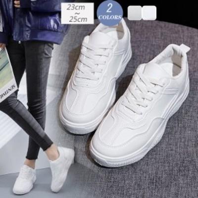スニーカーレディースシューズ 厚底 ウォーキングシューズ フラットシューズ 白 韓国ファッションシューズ コンフォート  靴 カジュアル