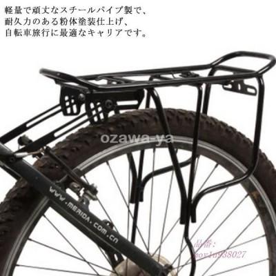 自転車荷台 リアキャリア 後付け 荷物ラック 耐荷重60KG 軽量 伸縮自在 簡単取付け 角度調整可能 ブラック 優れた耐久性