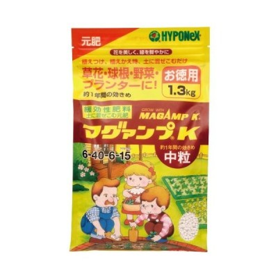 ハイポネックスジャパン マグアンプK/中粒 1.3kg