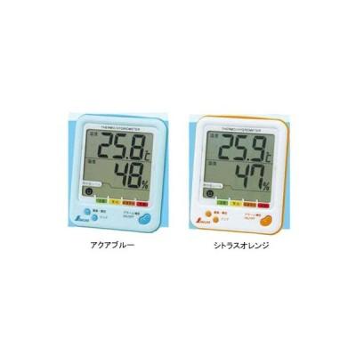 デジタル温湿度計D-2【最高・最低・熱中症注意】 シンワ