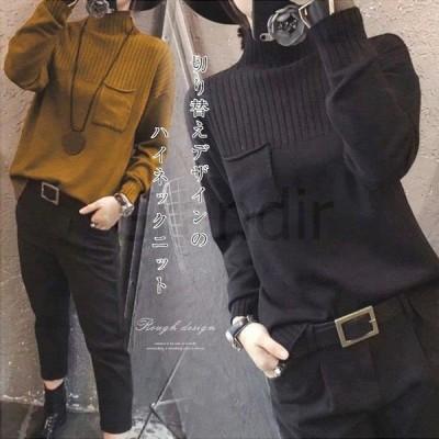 ニット レディース トップス おしゃれ 可愛い ブラック メール便  【lgww-af1059】【送料無料】
