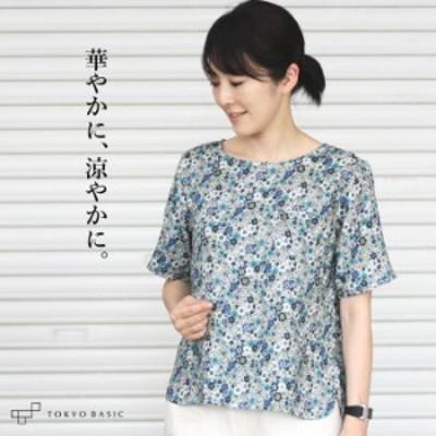 【新作】[リネン ブラウス レディース 半袖] リネン100% 花柄 Tブラウス / 日本製 メール便可 40代 50代 60代 女性 ファッション Tシャ