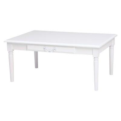 リビングテーブル【MT-5749WH】テーブル センターテーブル カフェテーブル ローテーブル