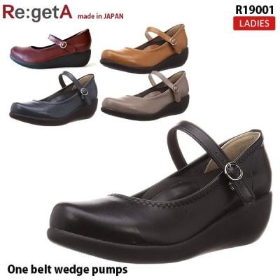 リゲッタ レディース ワンベルトウェッジパンプス Re:getA 3E R19001 足が疲れない 靴