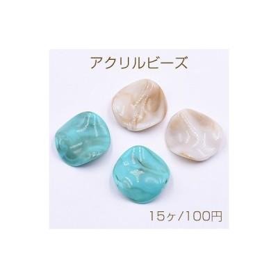 アクリルビーズ 蓮の葉型 25mm 【15ヶ】